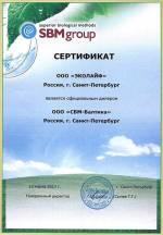 Официальный дилер СБМ-Балтика